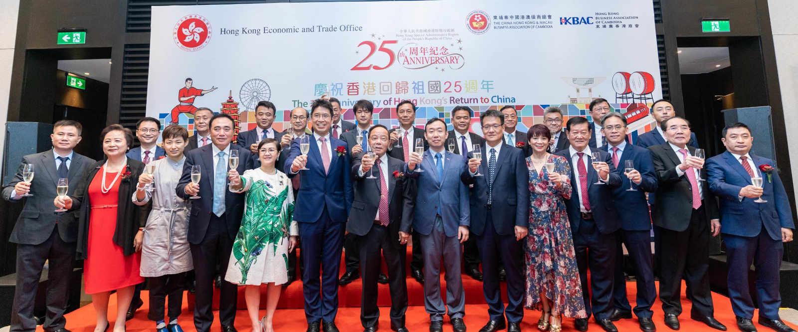 hong kong business association of home hkbac